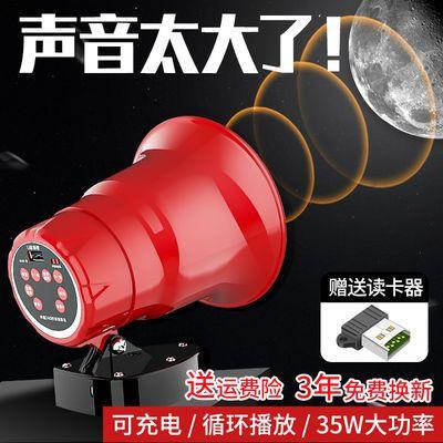 车载小喇叭音响扩音器叫卖机高音喊话器大音量户外宣传录音扬声器