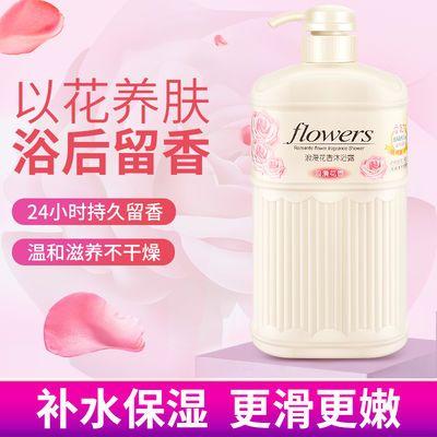 法国香氛玫瑰花香沐浴露香味持久留香正品大容量全家通用沐浴露
