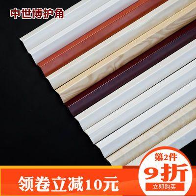 PVC石塑护角条墙护角保护条儿童防撞条护墙角直角阳角免打孔4cm