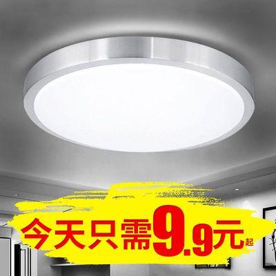 LED吸顶灯圆形简约卧室灯阳台灯过道卫生间房间客厅现代厨房灯具