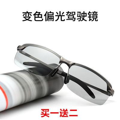 买一送二 日夜变色日夜两用太阳镜男士驾驶镜钓鱼墨镜渐变护目镜
