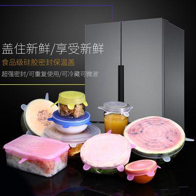 硅胶保鲜盖家用万能保鲜盖厨房冰箱多功能密封保鲜盖食品级微波炉