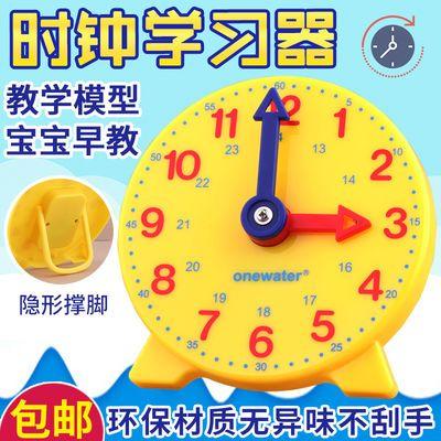 教具学具一二年级小学生认识时间二针联动钟表模型小学教学时钟