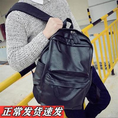 双肩包男女学生书包韩版皮大容量时尚电脑旅行背包女男士学院风潮