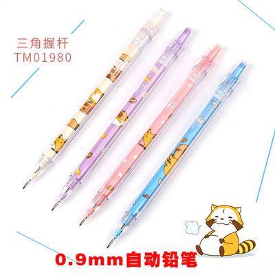 卡通活动铅笔书写笔9支+7盒芯】天卓0.9mm中小学生按动自动铅笔