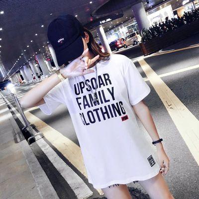 白色t恤女宽松bf风ins超火的网红上衣短袖中长款嘻哈潮牌下衣失踪