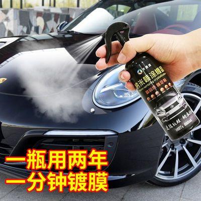 汽车镀膜剂纳米镀晶水晶喷雾镀金液体玻璃车漆面封釉正品车蜡套装