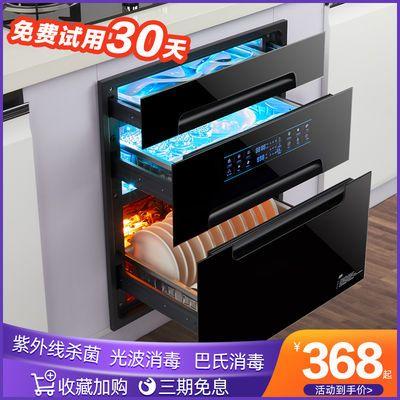 好太太消毒柜嵌入式家用厨房碗筷消毒碗柜三层大容量高温镶嵌式