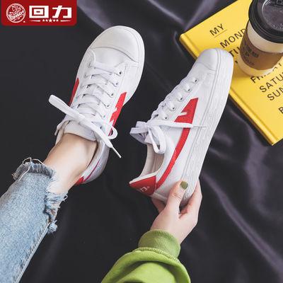 回力情侣帆布鞋经典款小白鞋学生2020春季新款百搭运动鞋子板鞋