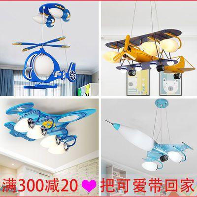 跨境创意儿童led吊灯 铁艺儿童卧室吸顶灯 卡通新款造型飞机吊灯