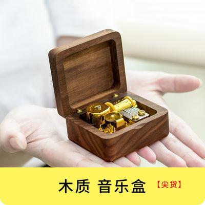 木质机械音乐盒 刻字定制 复古八音盒礼物送男生女生结婚生日纪念