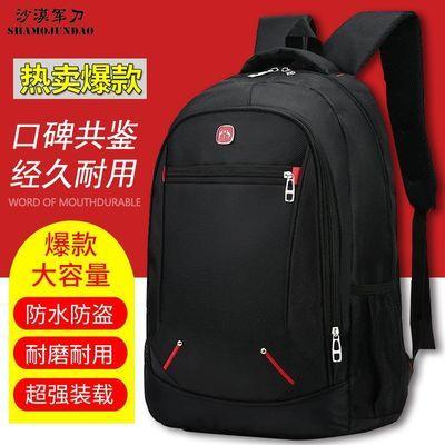 【开学旅游必备】双肩包男背包女韩版休闲旅行包学生书包电脑包