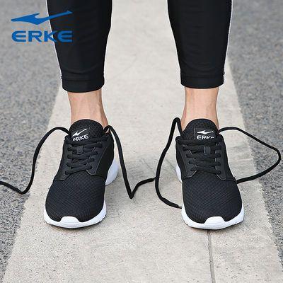 鸿星尔克男鞋运动鞋2020年春季新款网面透气休闲减震跑步鞋子男潮