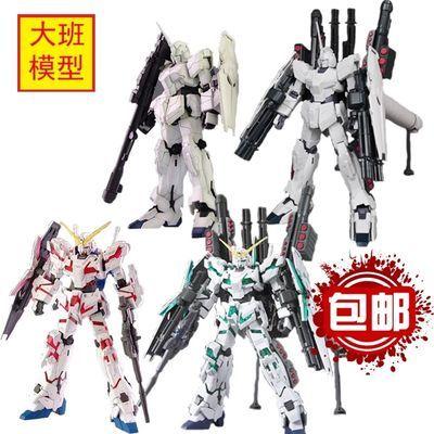 大班 高高 HG 强袭自由报丧女妖命运独角兽七剑高达 拼装模型玩具