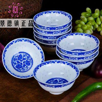 【原产地】景德镇高档青花玲珑瓷饭碗面碗汤碗 防烫饭碗 高温烧制