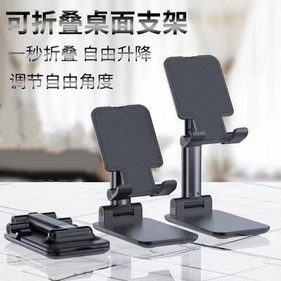 手机支架桌面折叠多功能懒人ipad平板直播伸缩床头拍照通用支架