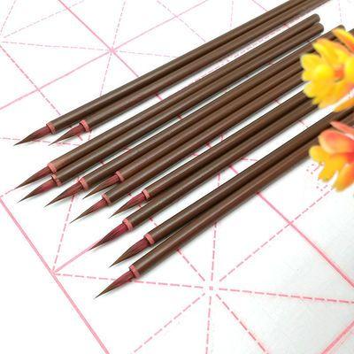 小红毛毛笔纯狼尾小楷工笔国画鼠须狼毫勾线笔学生用美术白描水彩