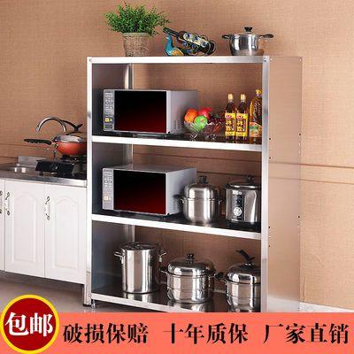 厨房置物架橱柜落地式多层不锈钢微波炉烤箱用品架家用货架收纳架