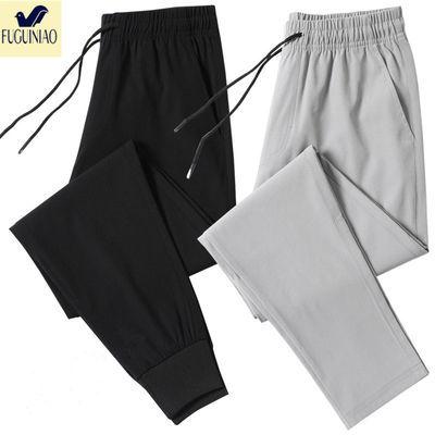 富贵鸟春夏季休闲男士运动裤宽松大码小脚/直筒夏季薄款长裤男装