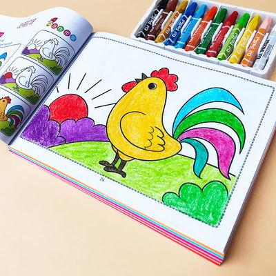 宝宝涂色书 幼儿绘画启蒙图画册儿童学画画涂鸦2-3-4-5-6岁填色本