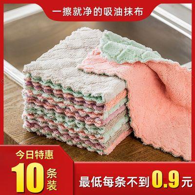 洗碗布不沾油家用厨房用品抹布吸水不掉毛家务清洁擦桌去油小毛巾