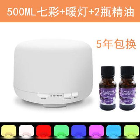 2021无印超声波空气加湿器家用香薰机香薰小型静音卧室迷你桌面香
