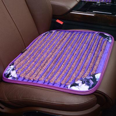 汽车坐垫单片无靠背三件套山楂籽单个座垫夏季凉垫防滑车座椅垫