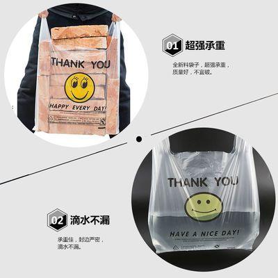 包背心方便袋logo定做透明笑脸食品塑料袋批发定制手提购物水果打【3月25日发完】