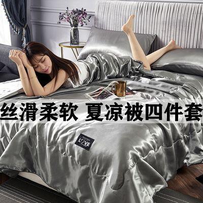 裸睡丝滑冰丝夏凉被仿真丝绸单双人薄被子可水洗夏季空调被四件套