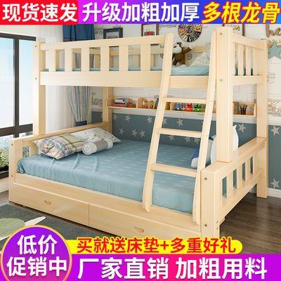 实木子母床上下床成人两层上下铺双层高低床儿童床双人床厂家直销