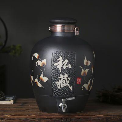 景德镇陶瓷酒坛 土陶老式酒坛 烧酒瓶 私藏酒缸 泡酒罐 泡药酒