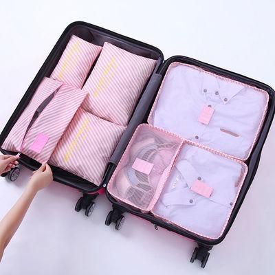 套装衣物行李箱收纳包旅游分装袋整理袋刘涛同款衣服包旅行收纳袋
