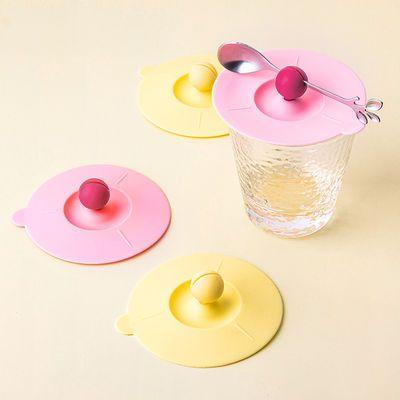 日本圆形硅胶杯盖陶瓷杯子盖子单卖玻璃水杯茶杯配件防尘马克杯盖