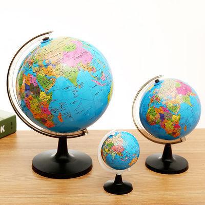 20cm世界地球仪高清小号中号8.5cm教学儿童书房摆件地图中文高档