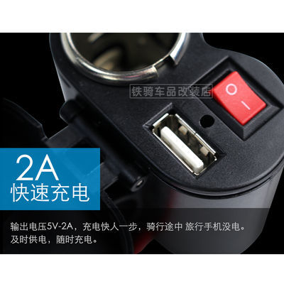 24V摩托车点烟器带插座USB防水电动车手机充电器多功能车载改装件