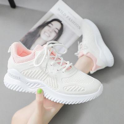 女鞋夏季新款运动鞋女网面休闲鞋透气跑步鞋女学生小白鞋旅游鞋子