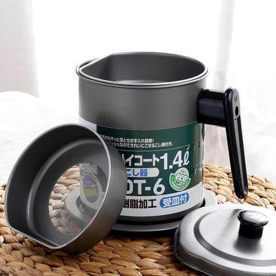 出口日本油瓶油渣杯防漏煎炸过滤带盖油壶装储油罐回油杯带过滤网