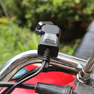 鬼火摩托车手机充电器通用电动车车载双usb充电器9-90v改装件防水