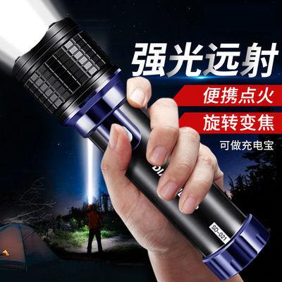 手电筒强光防身可充电特种兵便携家用户外电灯多功能充电宝电筒小