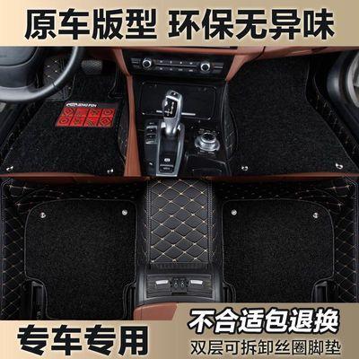 奔驰E级E200L/E260L2011/2012/2013/2014/2015年2016 款全包脚垫