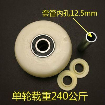 子工具车轮平板车轮子耐磨轮轮片滑轮4寸尼龙单轮锦轮轱辘推车轮