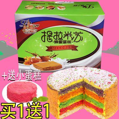 俄罗斯蜂蜜提拉米苏蛋糕早餐零食糕点380克生日榴莲千层蛋糕早点