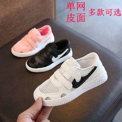 透气童鞋2019秋季新款小白鞋男女童鞋运动鞋1-3-6-12岁板鞋单网鞋