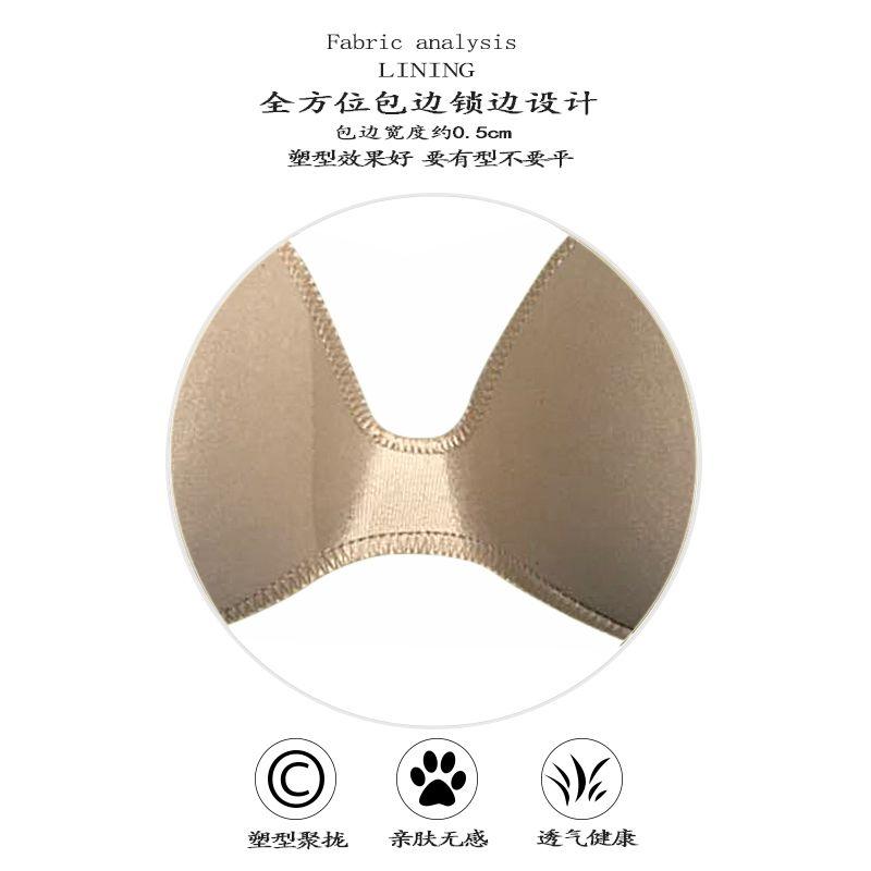便宜的运动内衣垫增大上托一片式插片海绵垫按摩聚拢文胸抹胸垫加厚中厚