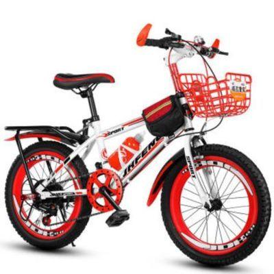儿童自行车6-7-8-9-10-11-12岁童车男孩20寸22小学生变速山地单车