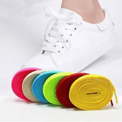 彩色白色韩版子鞋带扁平帆布鞋运动鞋板鞋篮球鞋匡威鞋带男女蓝红