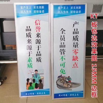 化墙贴5s6S7S品质量仓库管理贴纸安全生产车间标语挂图工厂企业文