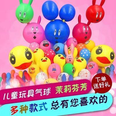 推气球批发儿童气球加厚气球网红【亏本清仓】发光气球卡通气球地