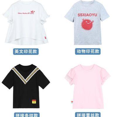 2020新款[断码清仓]时尚小鱼儿童短袖T恤韩版男女童夏装童装印花