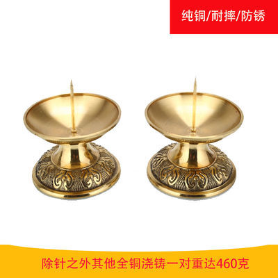 复古中式结婚纯铜烛台佛堂寺庙蜡烛座开光针烛台仿古家居摆件佛具